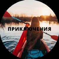 ATPUTA rus